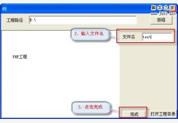 PHP脚本转EXE工具(PHP TO EXE) 绿色版